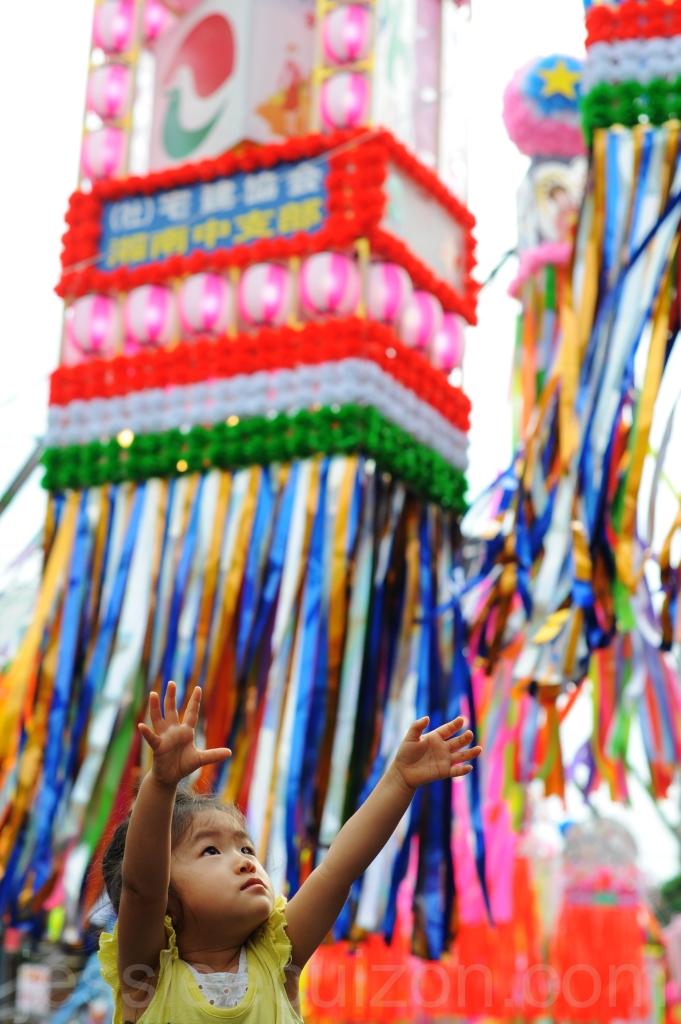 Tanabata Festival by Jesslee Cuizon